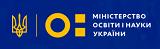 Міністерство освіти та науки України